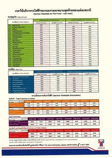 BTS_timetable.jpg