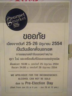 DSCF8658.jpg