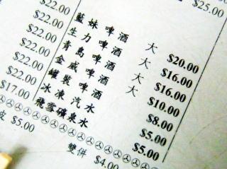 hongkong0902_322.jpg